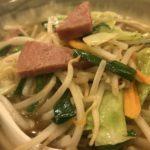沖縄食堂やんばるの野菜そば