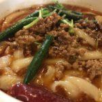 シーアンの麻辣刀削麺