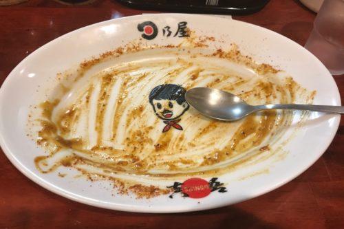 hinoya-curry-カレー完食
