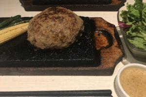 bonboriのハンバーグ