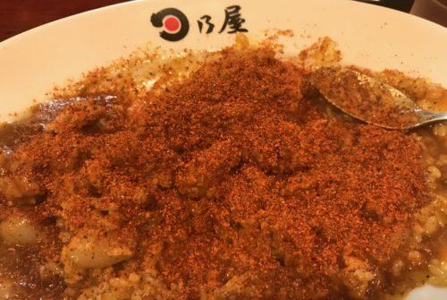 hinoya-curry-さらにアレンジ