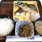かど新の焼き魚定食
