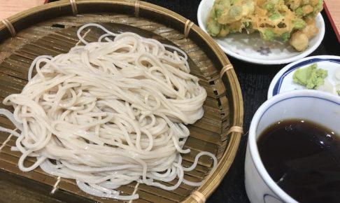 信州屋のもりと季節の天ぷら