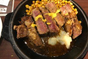 いきなりステーキのワイルドステーキの食べ方1