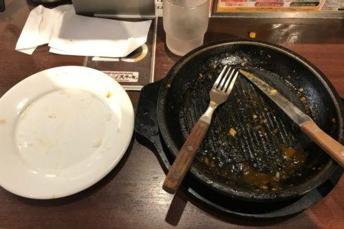 いきなりステーキのワイルドステーキの食べ方6