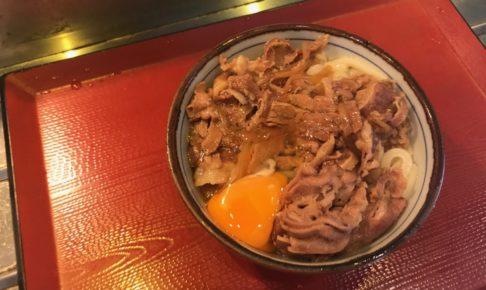 楽釜製麺所おいしい