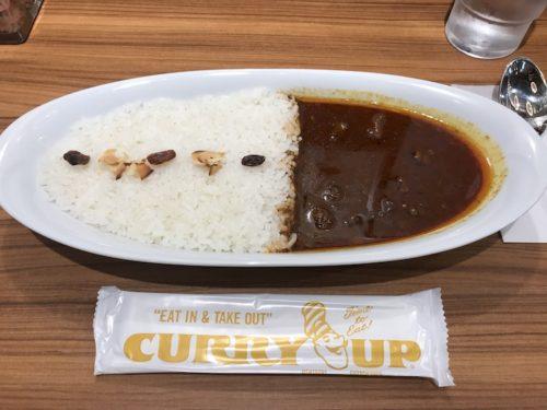 curry upのビーフカレー