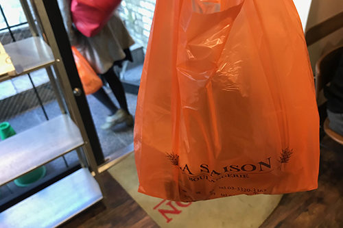 ブーランジュリーラセゾン本店袋