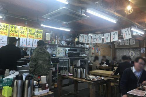 タカマル鮮魚店内観